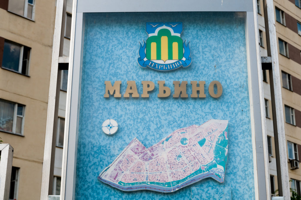 Moscow_Marjino-1
