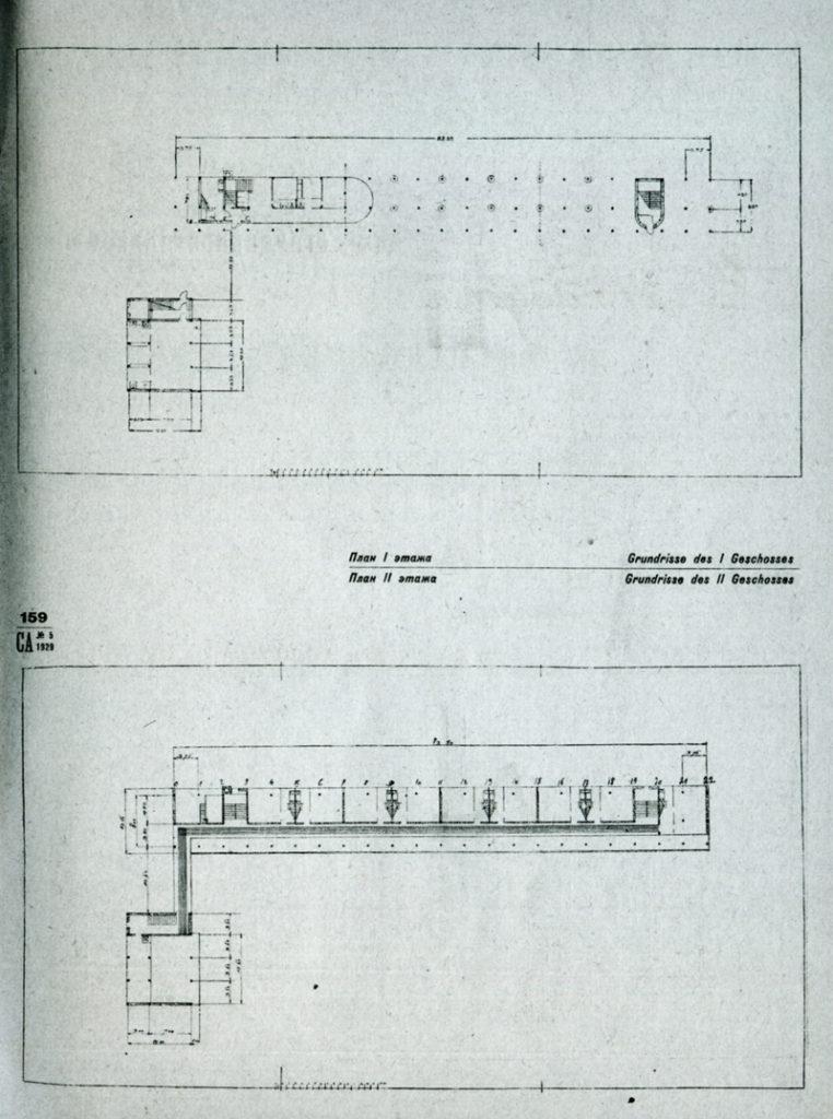SA N.5, 1929