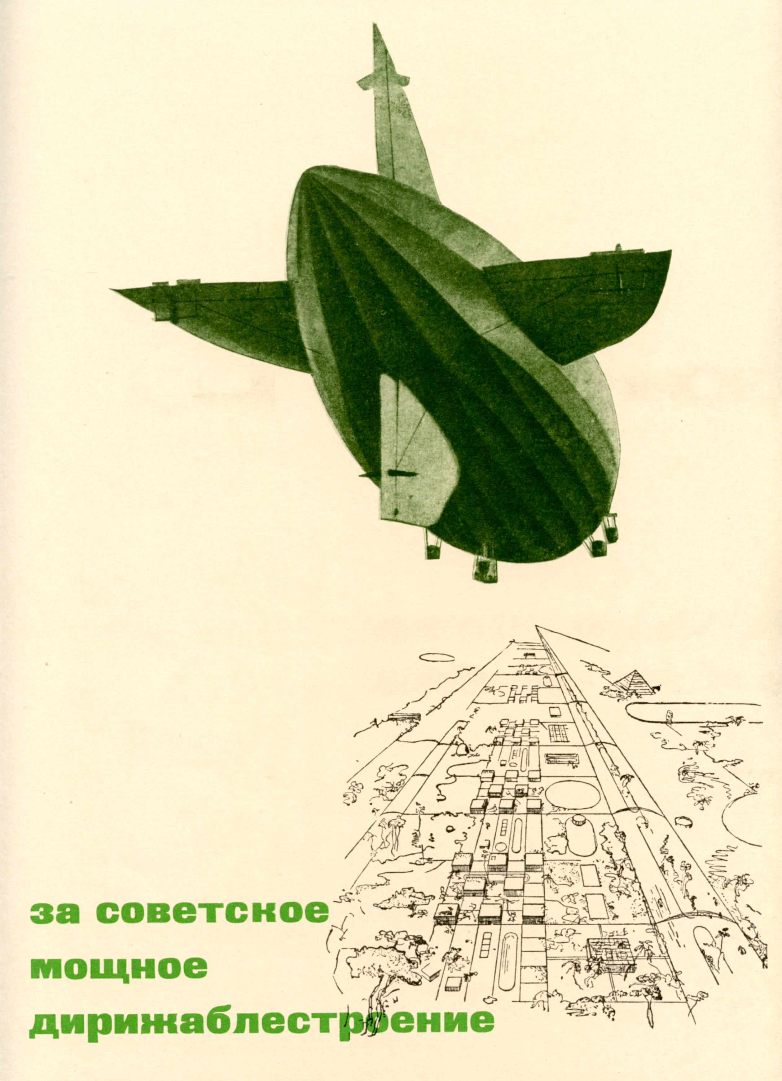 SA cover, 1930