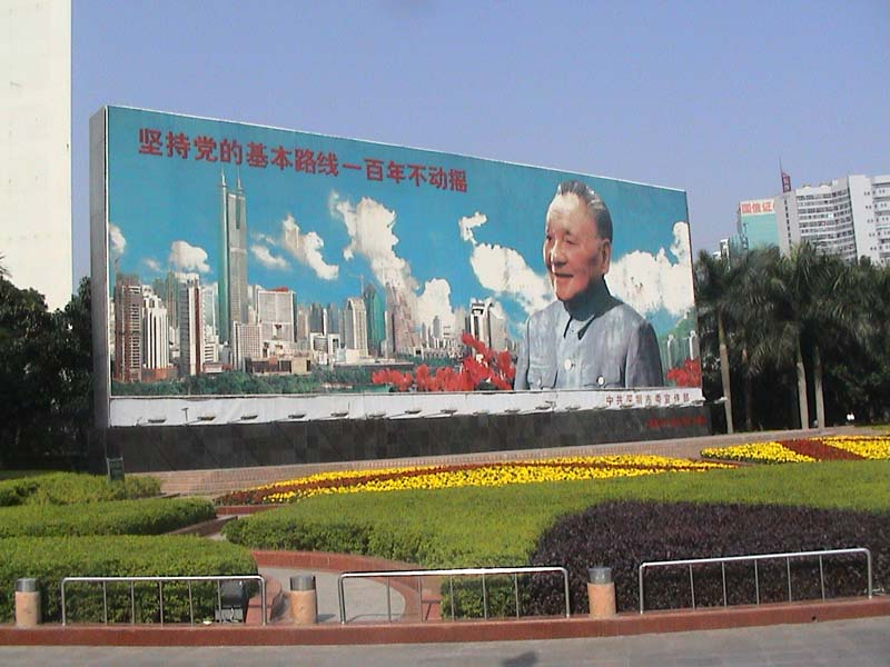 Deng Xiaoping in Shenzhen, a Special Economic Zones created under his leadership.