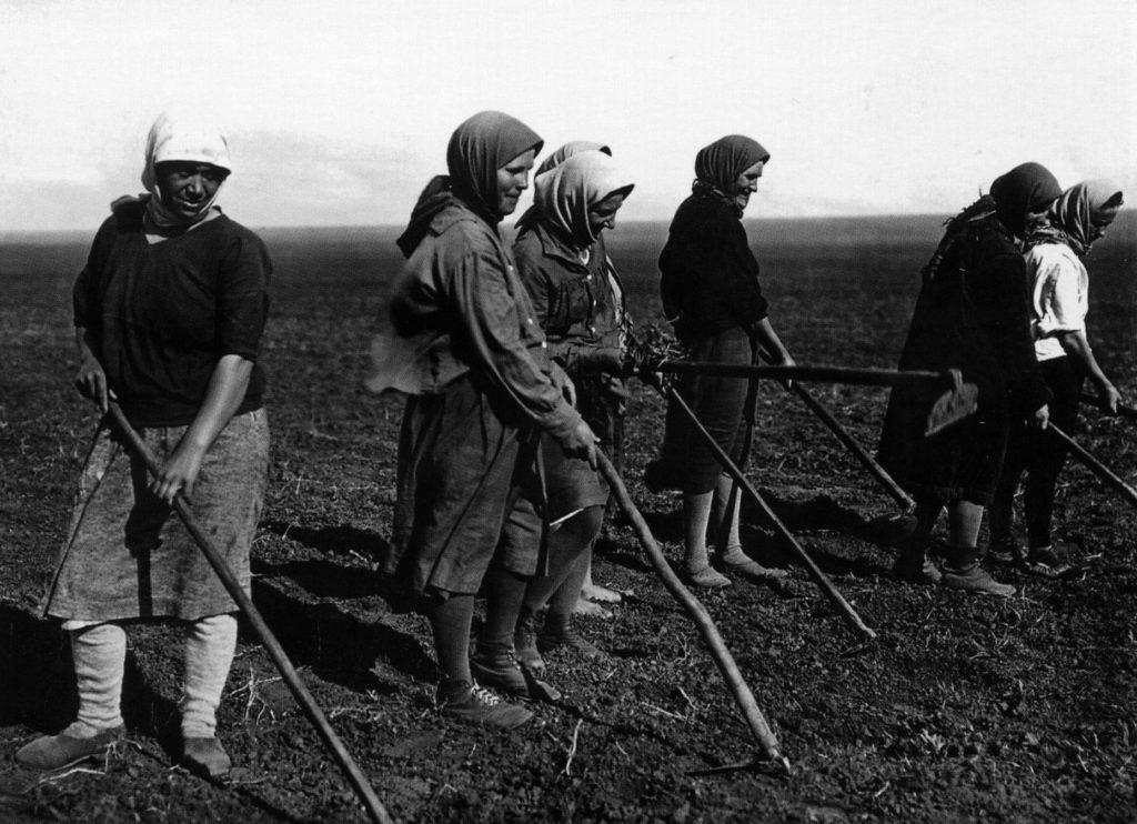 Russia 1928