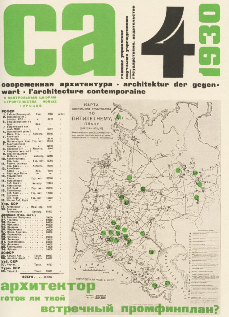 CA cover 1930