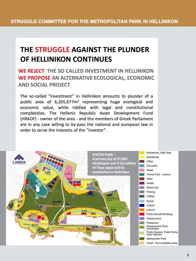 Hellinikon_informational pamphlet