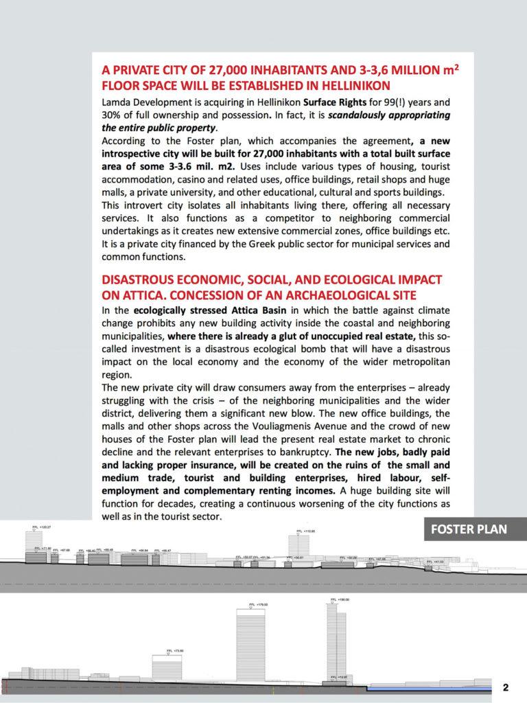 Hellinikon_informational pamphlet_2