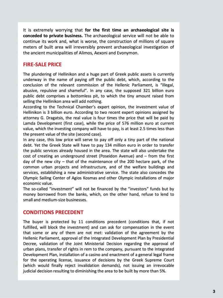Hellinikon_informational pamphlet_3